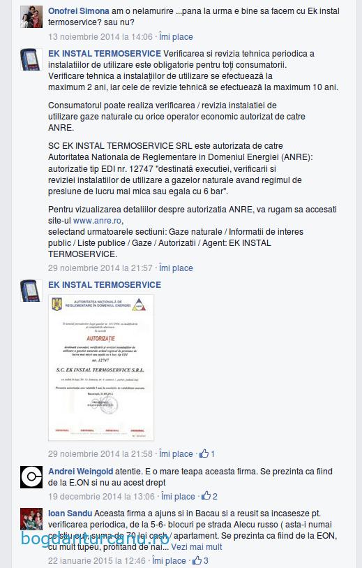ek-instal-termoservice-iasi-fb